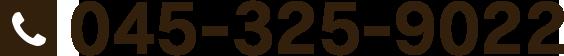 045-325-9022